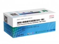 猪细小病毒病灭活疫苗(WH-1株)