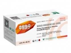 中牧伪宁-猪伪狂犬病活疫苗(HB-98株)