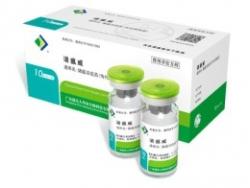 诸瘟威-猪瘟活疫苗(传代细胞源)