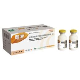 圆梦-猪圆环病毒2型灭活疫苗(SH株,II)