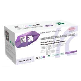 圆满-猪圆环病毒2型活疫苗(WH株)