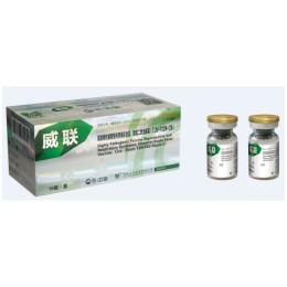 威联-高致病性猪繁殖与呼吸综合征、猪瘟二联活疫苗(TJM-F92株+C株)