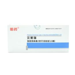 元美瑞-猪圆环病毒2型灭活疫苗(LG株)